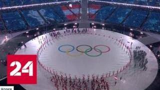Игры в Пхенчхане: российские медали и мировой рекорд - Россия 24