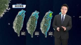 預報農業氣象,掌握氣象、掌握農事!許多相關氣象與農業資訊提供給您最新的一手消息唷!