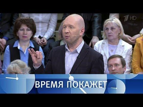 Отставка Сержа Саргсяна. Время покажет. Выпуск от 23.04.2018