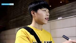 박시환 Sihwan Park パクシファン - 180816 연플리 출퇴근 인사