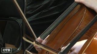 Воспитание гениев: Уральскому музыкальному колледжу исполнилось 75 лет