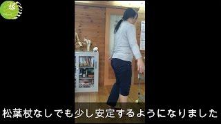 【肉離れ】(福井 越前市 あおば接骨院)松葉杖で来院、1日目【ゆらし療法】