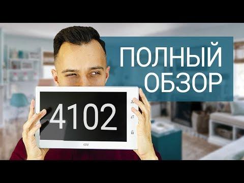 Wi-Fi домофон с видеорегистратором CTV-M4102AHD. Полный обзор