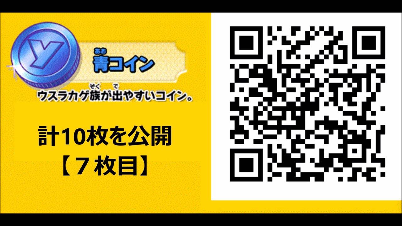 「ロボ妖怪」の入手方法   妖怪ウォッチ2 元祖/本 …