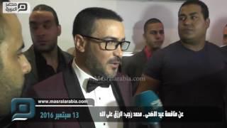 بالفيديو  عن منافسة أفلام عيد الأضحى.. محمد رجب: الرزق على الله