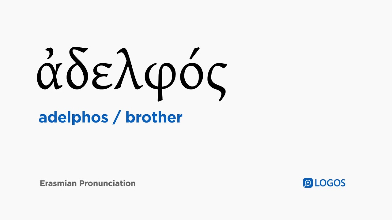 How to pronounce adelphos in biblical greek brother how to pronounce adelphos in biblical greek brother buycottarizona