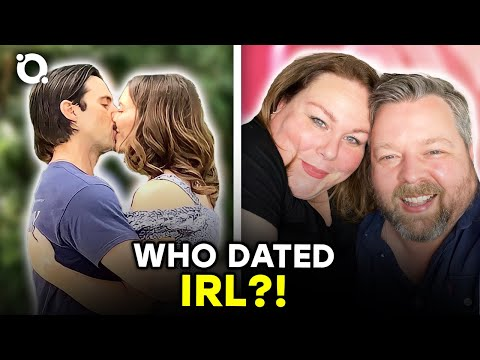This Is Us Cast: Real-Life Partners 2020 Revealed!  ⭐ OSSA