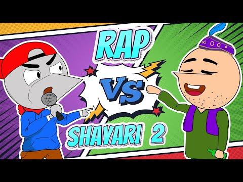 Rap Vs Shayari 2.0 | Angry Prash