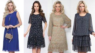 Базовые шифоновые платья на все случаи жизни