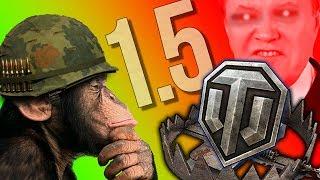 World of Tanks Приколы # 144 (Новый Баг-Магнит)