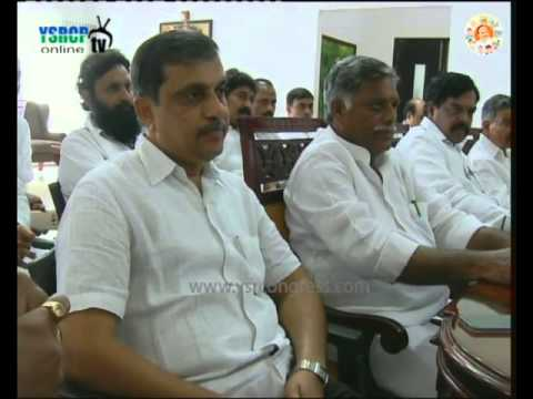 YS Jagan meet party MLA's MP's, leaders & Dist Presidents ...