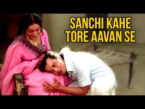 Sanchi Kahe Tore Aavan Full Video Song...