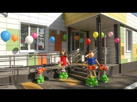 В детсаду «Арлекин» открылись ясли на 50 мест