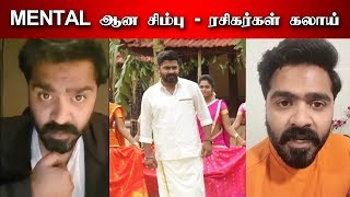 Simbu fans become crazy