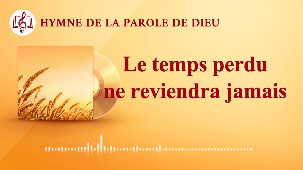 Chant chrétien en français 2020 « Le temps perdu ne reviendra jamais » (avec paroles)