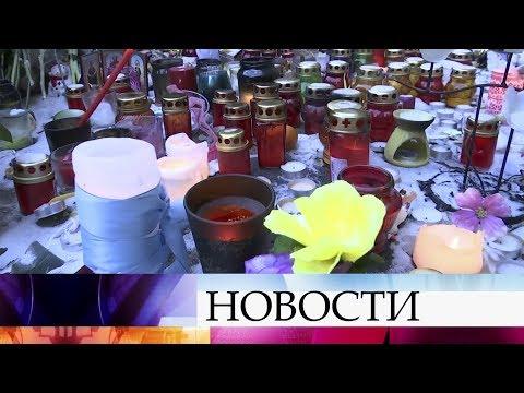 В Магнитогорске прошли первые похороны погибших при обрушении жилого дома.