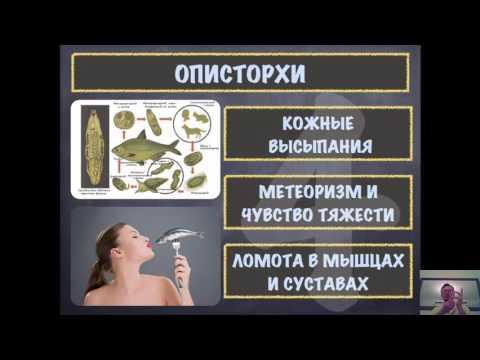 Острицы: симптомы и лечение паразитов