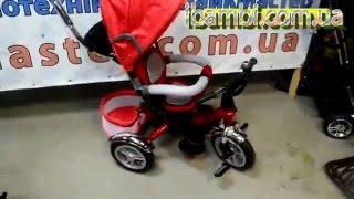 Велосипед детский трехколесный Maxi Trike Air ibambi com ua(Велосипед детский трехколесный Maxi Trike Air новинка от производителя популярных детских велосипедов Ardis. Неве..., 2016-02-06T18:18:37.000Z)