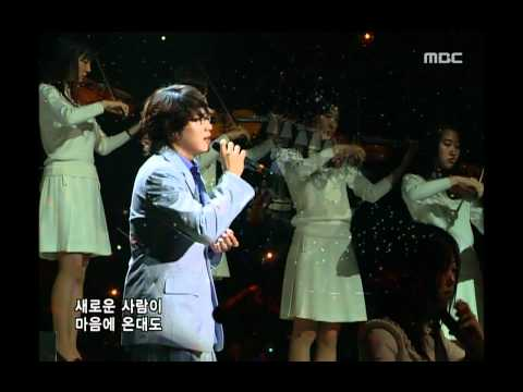 Sung Si-kyung - How are you, 성시경 - 잘 지내나요, Music Camp 20050409