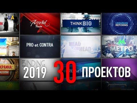 UATV приостанавливает прямоэфирную работу: как телеканал освещал события в Украине