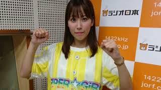 ナイスみやり! 宮崎理奈 (SUPER☆GiRLS) ラジオ radio SUPER☆GiRLS ス...