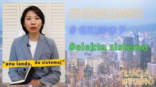 Kuraci pacientojn anstataŭ enmiksiĝi en aferojn de Honkongo