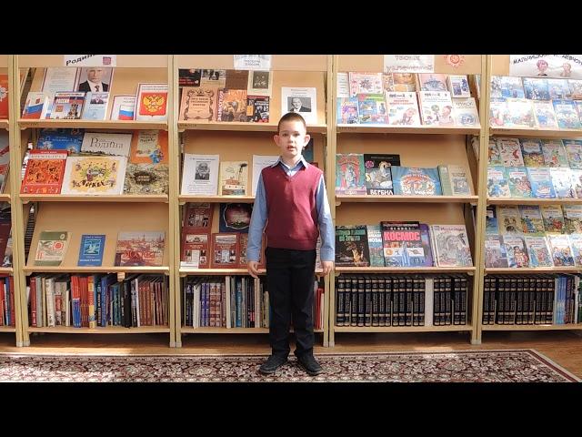 Изображение предпросмотра прочтения – АндрейГуськов читает произведение «Сосульки» Л.П.Дербенёва