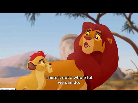 "The Lion Guard S02E05 ""Path of Honor"" - ENGLISH karaoke"