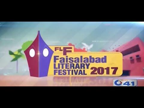 FLF (Faisalabad Literary Festival 2017) | 18 December 2017 | City 41