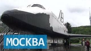видео Куда сходить в Москве: музеи про космос