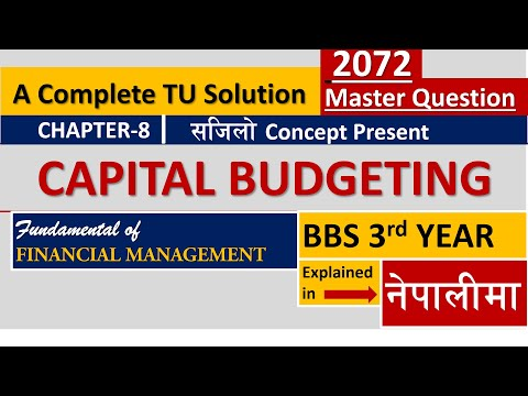 Chapter-08 🏆🏆 Capital Budgeting 🎯🎯 2072-MASTER QUESTION 📚📚 BBS 3rd Year Financial Management