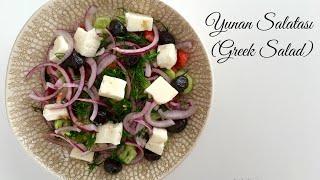 Yunan Salatası (Greek Salad) - Pratik Tarifler / Yemek Tarifleri - Melis'in Mutfağı