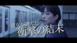 映画『紙の月』テレビCM30秒です。 2014年11月15日(土)全国ロードショ...