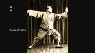 Yang Chengfu Taijiquan 108 movements