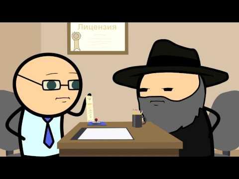 евреи Приколы, анекдоты, картинки, демотиваторы на fun
