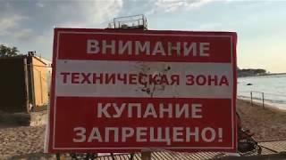 видео Черное море сточные воды