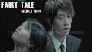 Tong Hua (Singer1:FEE  Singer2:Rob) Pinyin but no tones or characters