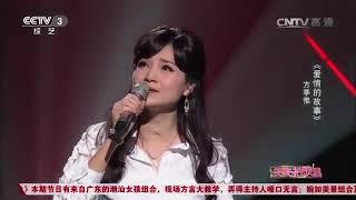 Download Mp3 Fang Chi Wei - Ai Ching De Ku Se