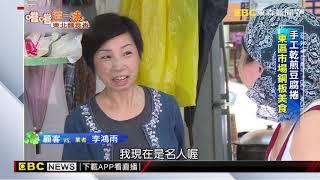 手工豆腐捲 東區市場銅板美食