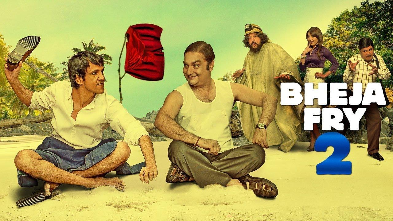 Download Bheja Fry 2 | Vinay Pathak | Kay Kay Menon | Bollywood Comedy Movie