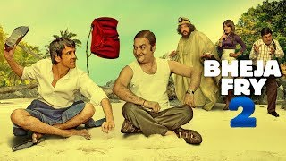 Bheja Fry 2 | Vinay Pathak | Kay Kay Menon | Bollywood Comedy Movie