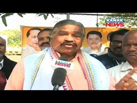Congress Will Win 94 MLA Seats & 15 MP Seats In Odisha: Suresh Kumar Routray