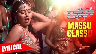 massu-classu-al-song-race-kannada-movie-songs-bigg-boss-divakar-santhosh-raksha