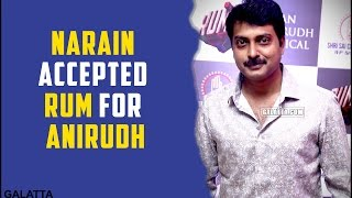 Narain accepted RUM for Anirudh