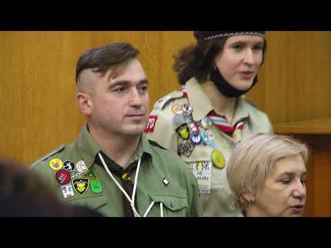 Сесія Івано-Франківської обласної ради. 23-12-2020