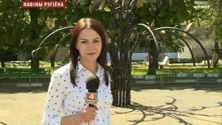 Новости 25 05 2017