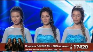 Sweet 16 - X Factor Live (25.11.2014)