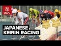 Cycling's Billion Dollar Races - The Fascinating World Of Japanese Keirin