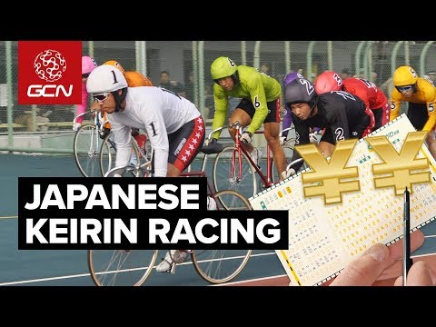 Cycling's Billion Dollar Races - The Fascinating World Of Japanese Keirin Mp3
