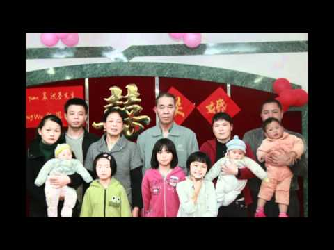 Families and Friends of Danny and Nancy Yuen